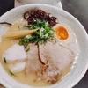 【台中ラーメン】向上市場付近にある本格的鶏白湯ラーメンが食べれる『渡山樓』のレビュー