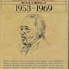 野口久光ベストジャズⅠ 1953-1969