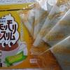 ダイエット茶モリモリスリム380円お試しを飲んでみた口コミ!