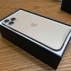 iPhone 11 proをインドネシアで転売してみて。