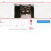 YouTubeチャンネルアート作成&設定方法とちょこっとメイキング【2018年6月時点】