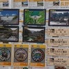 【長野県】道の駅 ダムカード マンホールカード