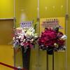 鬼束ちひろさん CONCERT TOUR『BEEKEEPER』TOKYO DOME CITY HALL 2018.12.11