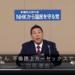 「NHKから国民を守る党」の立花孝志は総理大臣になるかもしれない