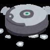 【自動ロボット掃除機】Amazonで購入して、使ってみた感想など。