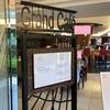 舞浜駅【ホテル・ランチ】「シェラトン・グランデ・トーキョーベイ・ホテル」の「グランカフェ Grand Cafe」でタイフードブッフェを大満喫!Marriott Bonvoyゴールドエリート会員は15%割引に!