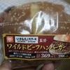 ミニストップ いきなり!ステーキ監修 ワイルドビーフハンバーガー 食べてみました