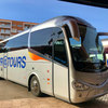 マラケシュからトドラ渓谷へ スプラトゥール路線バスで行く