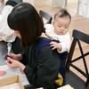 楽しい時間と育児💛おんぶでアイシングクッキー作り