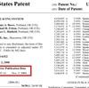 USPTOで、米国特許を検索しよう その23 そ~れ~は、せん~せい~