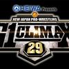 G1 CLIMAX 29の出場選手を考える