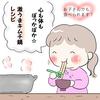 子どもでも食べられる!!激うまキムチ鍋レシピ