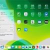 iPadOS Beta7 をテスト導入 - 使い勝手を大きく改善