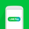 【ポイント】LINE PayとファミマTカードを申し込んだよ☆