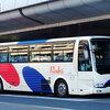 たまプラーザ羽田空港線