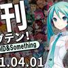 日刊トップテン!VOCALOID&something プレイリスト【2021.04.01】