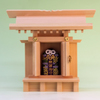 御守を祀っておくという新しいスタイルに最適な神棚や掛台