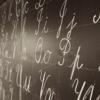 高校入試24年分の英単語とアルファベット数を調べてみました