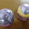 バンダイ 仮面ライダージオウ サウンドライドウォッチシリーズGP09 キバライドウォッチ + ブレイドライドウォッチ
