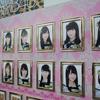 NMB48劇場公演レポート【チームN 目撃者公演】