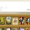 【読書】何年かかるか分からないけど、『ブクログ』の本棚に10000冊を登録することが目標です!