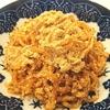 美味しい北海道の郷土料理「子和え」2種類の簡単な作り方
