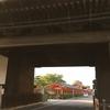 京都モダンな生活