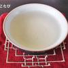林茂森茶行 龍井緑茶(台湾)冷茶作り方&感想