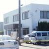 従業員2人撃たれ1人死亡、撃った従業員自殺か
