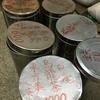 【買@台湾】台北の人気なお土産2選、雑貨よりお茶とお菓子(ぶらり迪化街)