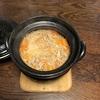 瓶詰なめ茸とツナ缶を使ってガスで炊く、ごはん土鍋で超簡単釜飯。
