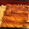 【料理の英語】火を使う・熱する・温めるなど調理に関する動詞を学びます!