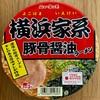 🥢ニュータッチ  『横浜家系 豚骨醤油ラーメン』