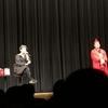 キングコング西野亮廣「新世界」講演会に行ってみた感想。