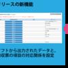 WEB給®源泉徴収票の配信作業が簡素化する「源泉徴収票定義ファイル作成」機能をリリース ~定義ファイルの作成をWeb上で完結!~