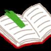 学生限定でKindle Unlimitedが3ヶ月199円、読み放題について