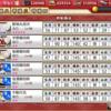 538日目 第11回大阪城、終了!【毛利くんお迎え出来ず】