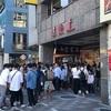 台湾旅行・台北の人気エリア永康街でごはん&お買い物
