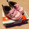 またまた娘の靴を買いに。4足目は「IFME(イフミー)」ベーシックをチョイス!