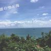 高雄 -Kaohsiung-