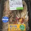 野菜たっぷり鶏白湯ビーフン@セイコーマート