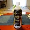 キリンライザッププロテインボトルドリンク500mlたんぱく質5g糖質9.5g