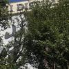 【大人の社会科見学】ウイスキーの山崎蒸溜所見学してきたゾ【工場見学】