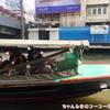 バンコクBTS(スカイトレイン)よりセーンセーブ運河のボート移動がおすすめ!