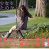 【映画】『ポゼッション』のネタバレなしのあらすじと無料で観れる方法の紹介!