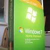 Windows 7へ移行