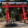 【東霧島神社(つまきりしまじんじゃ)に初詣でに行く】d( ̄  ̄)