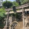 〜御朱印の旅〜【品川神社・荏原神社】東京のパワースポット的な感じかな。