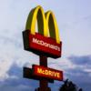 『マクドナルドのモバイルオーダー』が通信障害で使えない原因、対処法!【エラー、スマホ、アプリ】