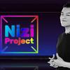 【Nizi Project】JYP式K-POPアイドルの育て方